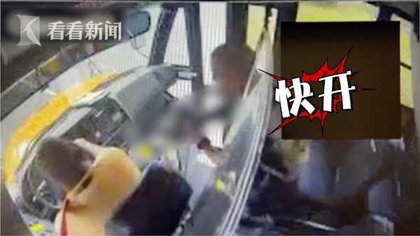 视频 美国陆军学员持枪劫校车 被小学生问到崩溃逃跑
