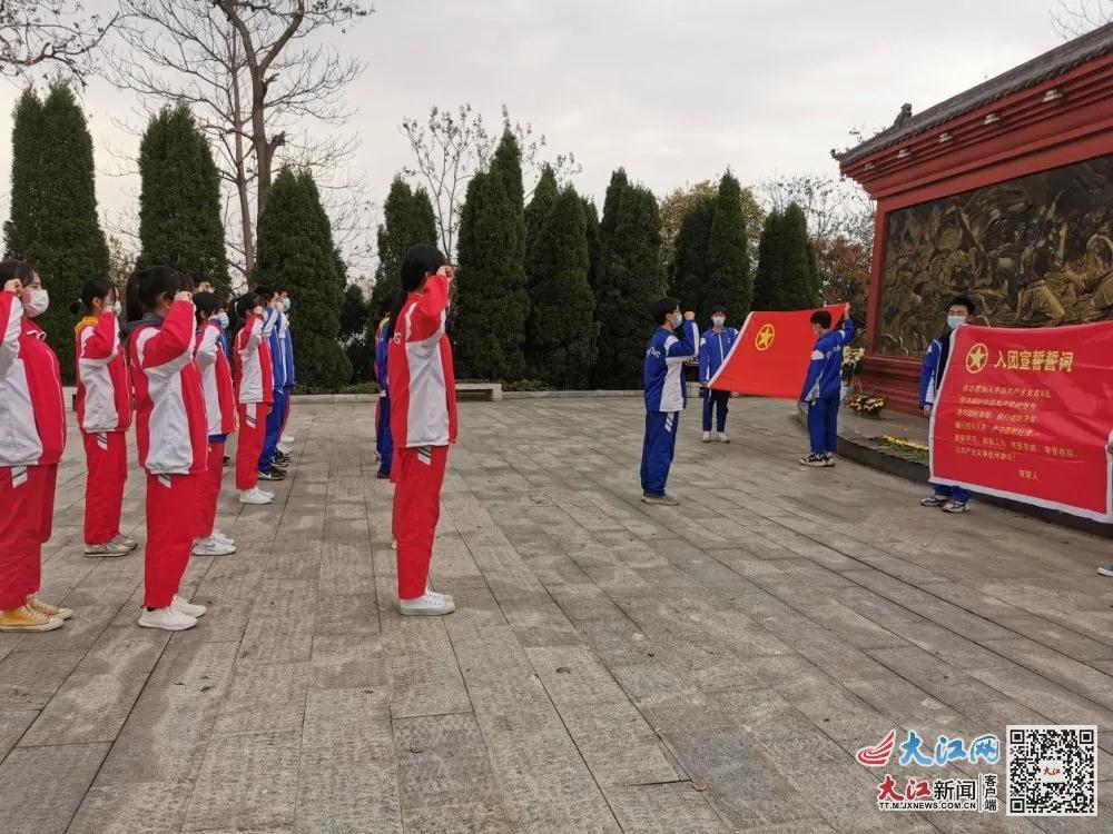 """九江外国语学校团委荣获2020年""""全省五四红旗团委""""称号(图)"""