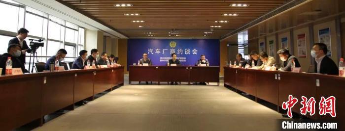 浙江省消保委:13家被约谈汽车厂商已递交整改回函