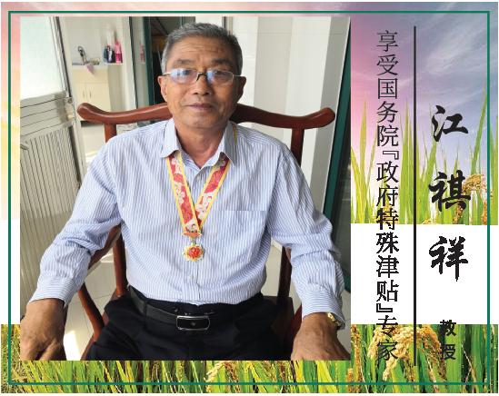 """赵之心、江祺祥指导糖友""""科学抗糖、少走弯路"""""""
