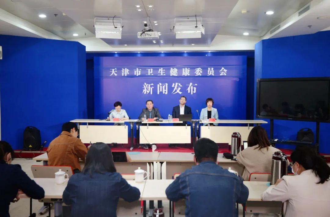 """【聚焦】天津2020年居民健康素养水平升至28.52% 超过""""十三五""""预期水平"""