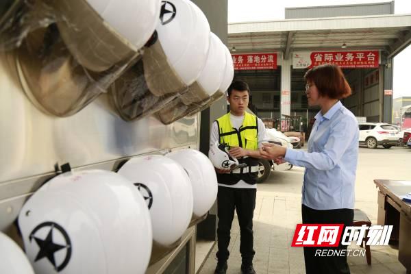 """群众出行更有保障 长沙县首批""""共享头盔""""投放使用"""