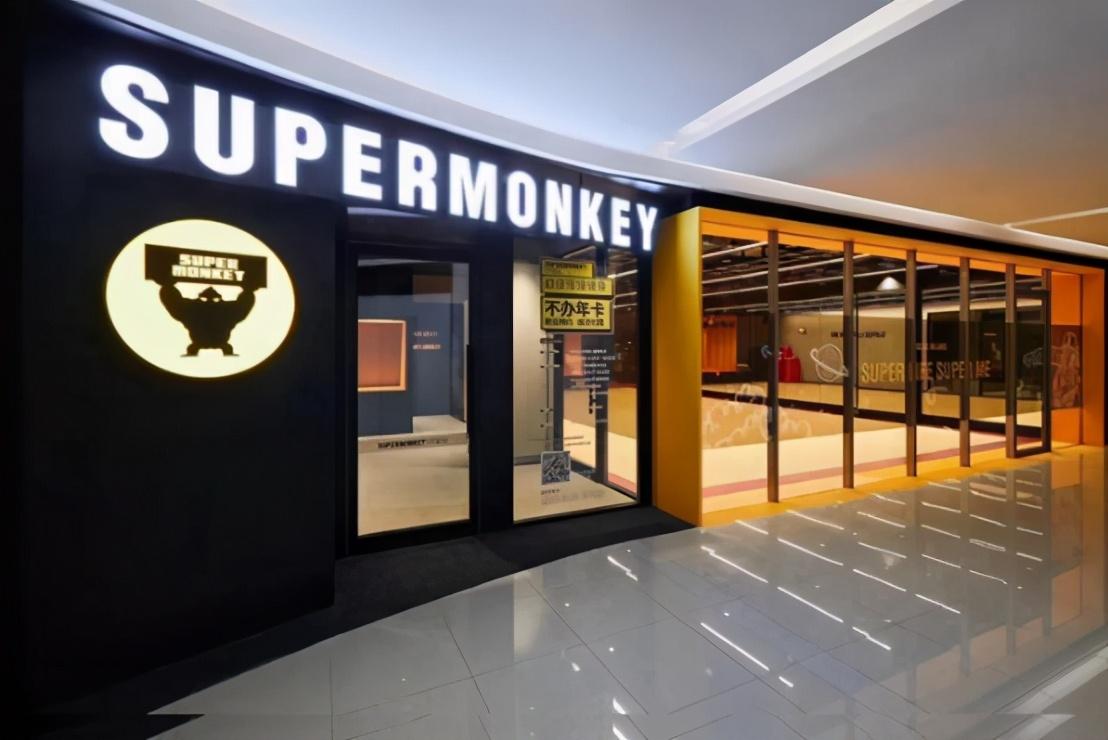 """E轮融资后估值10亿美元,超级猩猩""""要么酷,要么死""""?"""