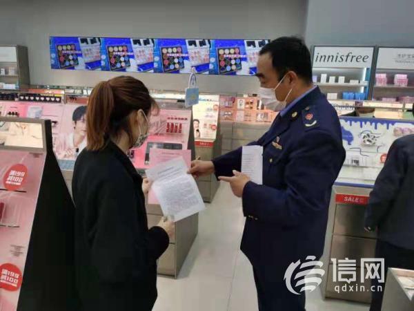 城阳市场监管局启动雷霆行动 对化妆品领域实行全面整治