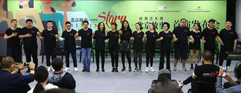 原创音乐剧《北京故事》:4位中年女性赴一场30年前的约定