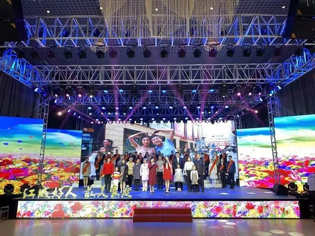"""吉林市2020年度""""文明家庭""""暨""""江城好人・最美家庭""""发布会举行"""