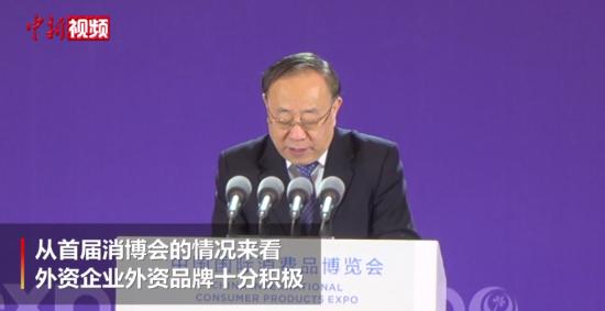 中国商务部副部长王炳南:外资企业对中国经济发展前景充满信心