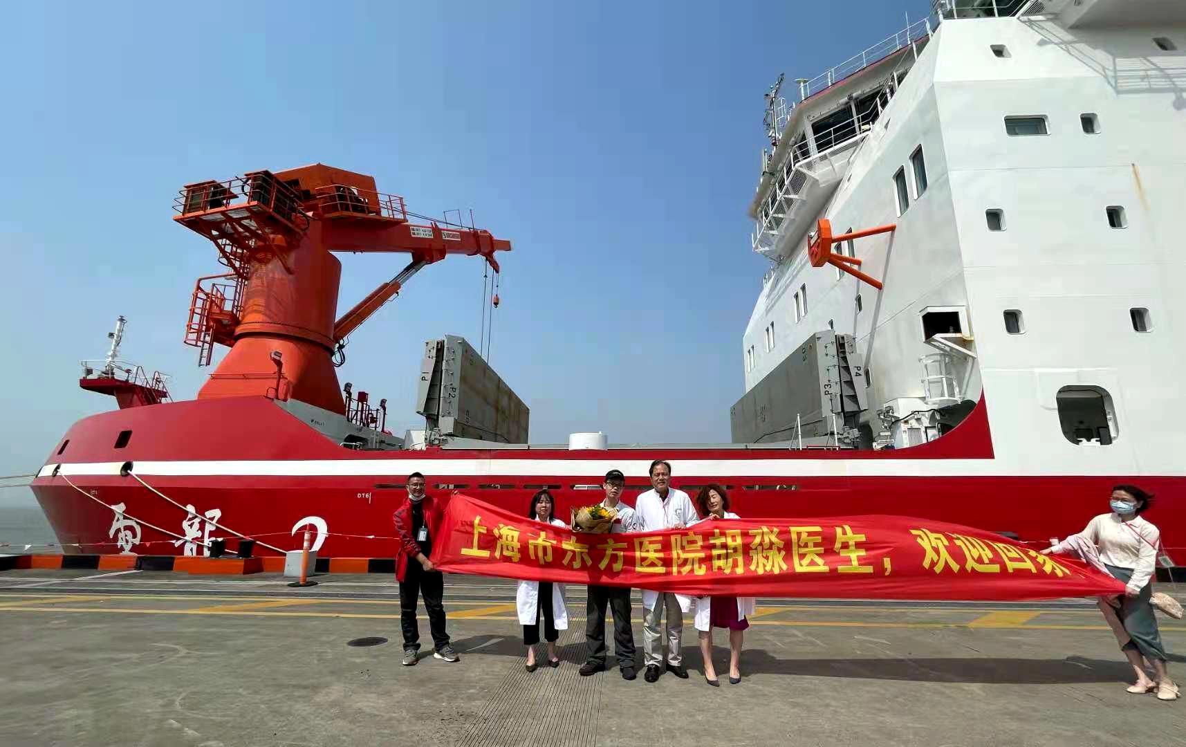 """中国南极考察站""""零感染""""背后的故事"""