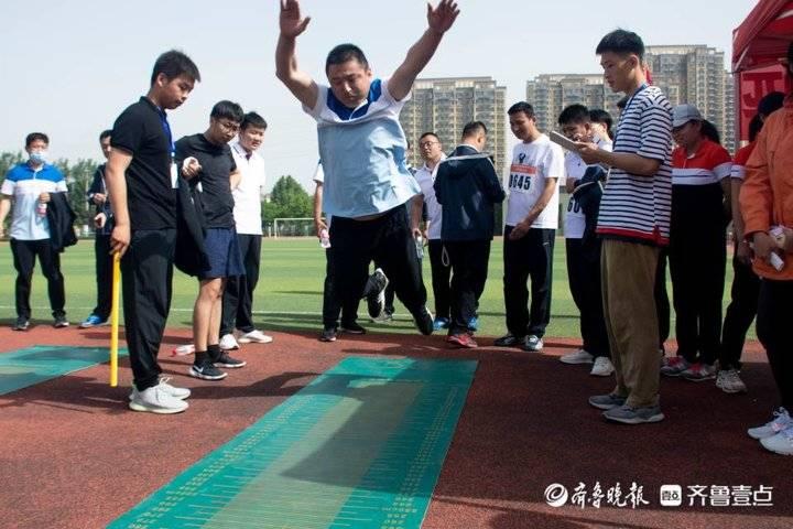聊城高新区全民健身月启动仪式暨职工春季运动会成功举办