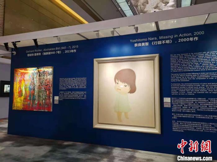 东西方知名现当代艺术家杰作集中亮相上海