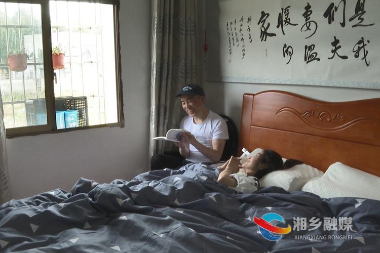 """湖南""""小海迪""""危丹出版诗集《阳台上的梦》"""
