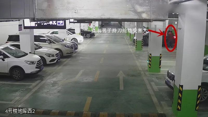 安徽男子蒙面持刀抢劫,17小时后落网,嫌犯为货车司机,曾沉迷网赌输掉20万