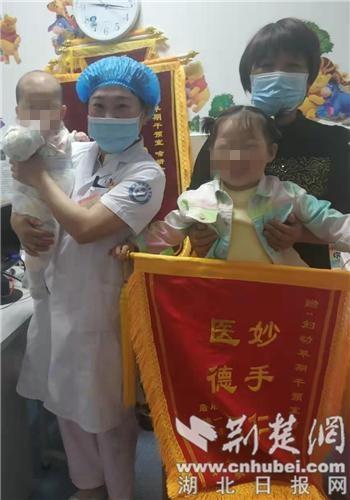 康复治疗师妙手救治大宝二宝 二胎宝妈赠锦旗表谢意