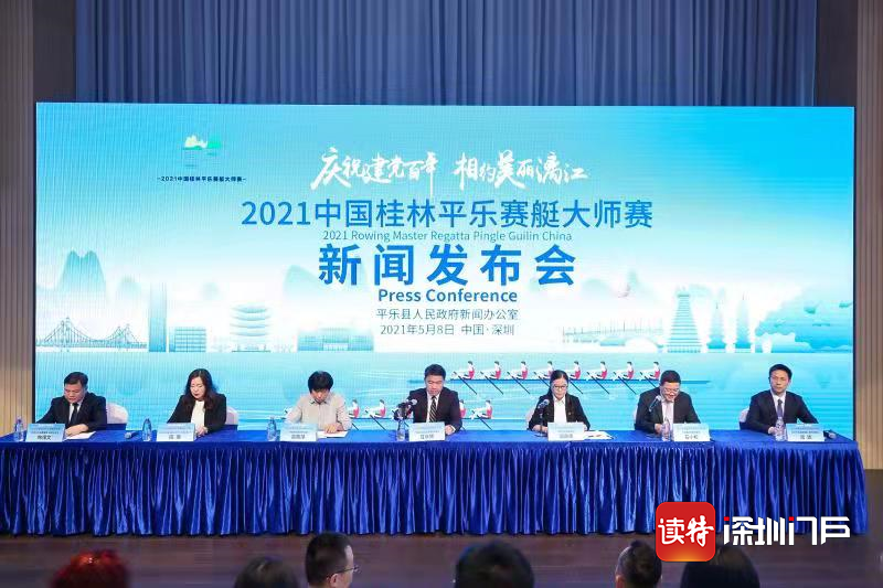 桂林平乐赛艇大师赛6月举行
