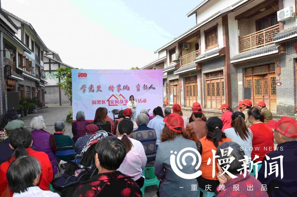 重庆将迎第五个家庭教育日 市妇联将举办系列学党史、传家风活动