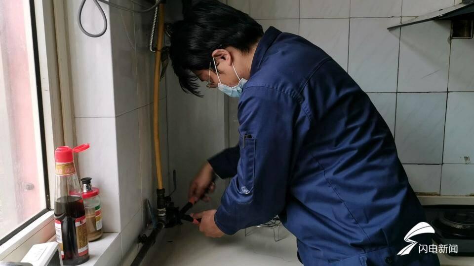 潍坊中心城区燃气软管更新行动6月底前基本完成