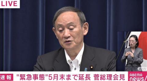 日本首相回应民众:能办成一届安全的奥运盛会