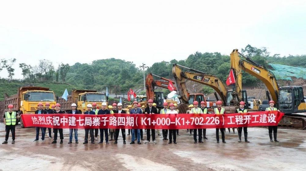 """两江协同创新区普福大道四期正式开工 将与水、铁、陆、空的""""无缝连接"""""""