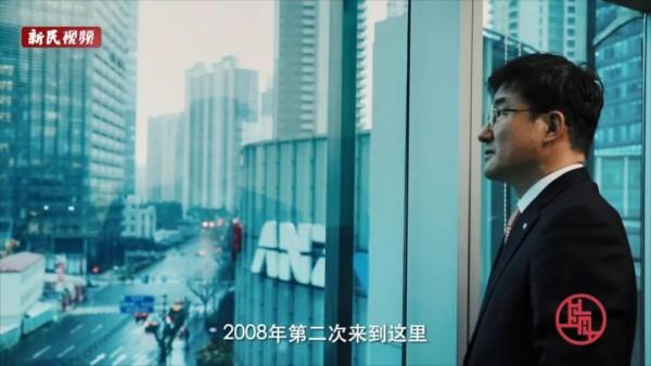 辛炯官:上海是一座有契约精神、充满温度的城市 | 百年大党-老外讲故事