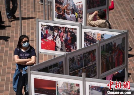 """美国旧金山举办""""《华埠日记》疫境·前行""""公益摄影展"""