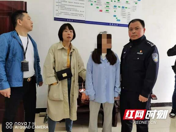 涉嫌诈骗他人上百万元的网上逃犯在保靖县落网