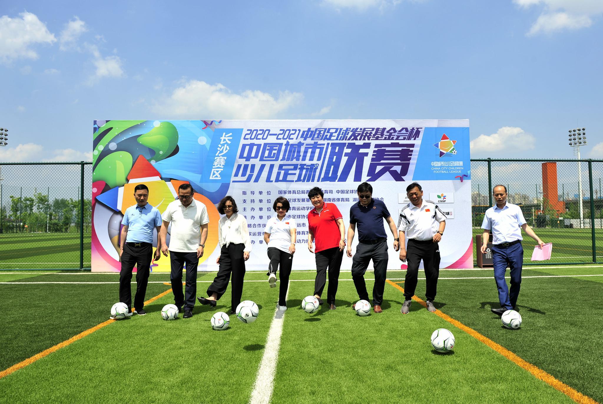 中国城市少儿足球联赛长沙赛区开幕 56支队伍月亮岛上秀脚法