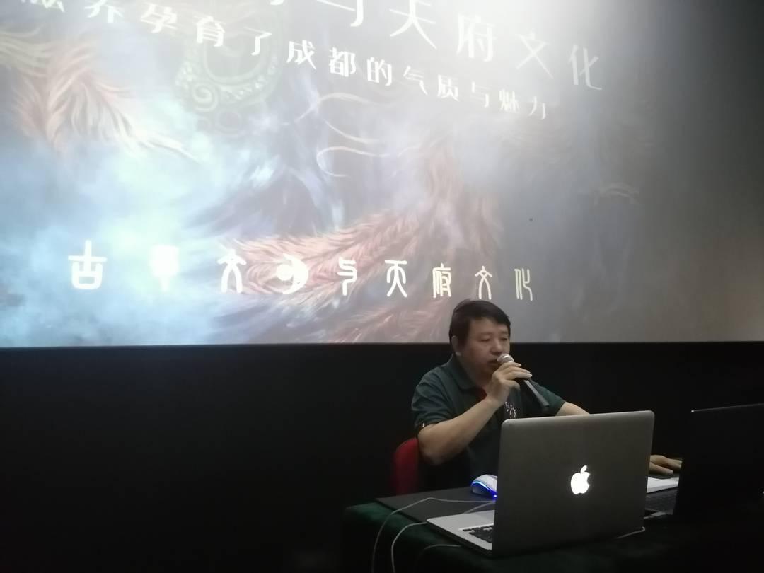 三星堆再醒惊天下,游晓林进社区分享他的古蜀文明绘画