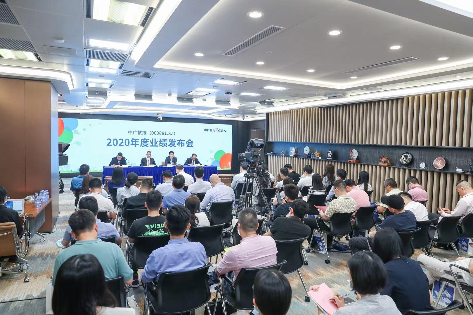 中广核技2020年净利润同比增长164%,营业收入2/3来源新材料业务