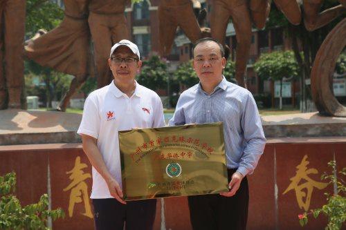 广州首家匹克球示范学校在广东华侨中学挂牌