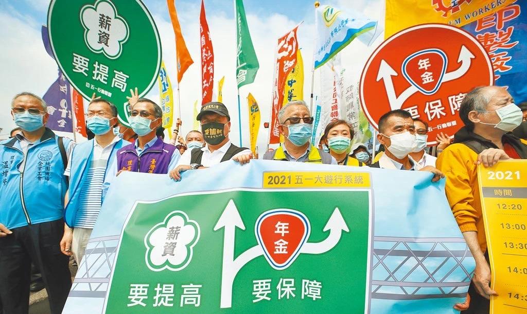 """民进党送上的劳动节""""大礼"""" 台湾民众受不住"""