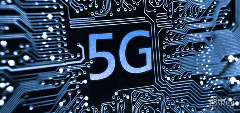 一文看尽5G全产业芯片需求!二十五大核心应用拆解 | 智东西内参