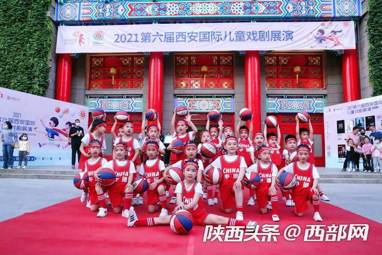 第六届西安国际儿童戏剧展演开幕 14部剧目参演