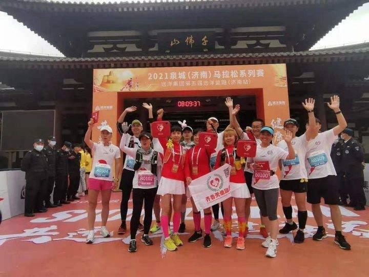 因爱相聚,2021远洋集团第五届远洋益跑(千佛山站)开跑