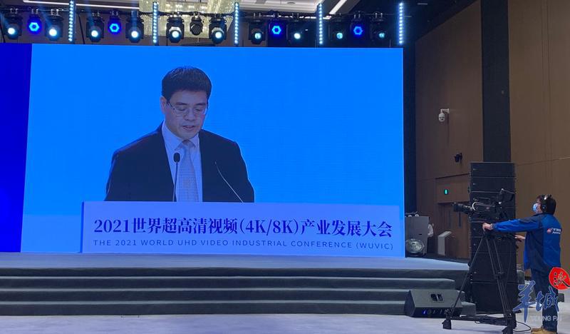 """中国联通陈忠岳:5G超高清将成冬奥会上""""新科技名片"""""""