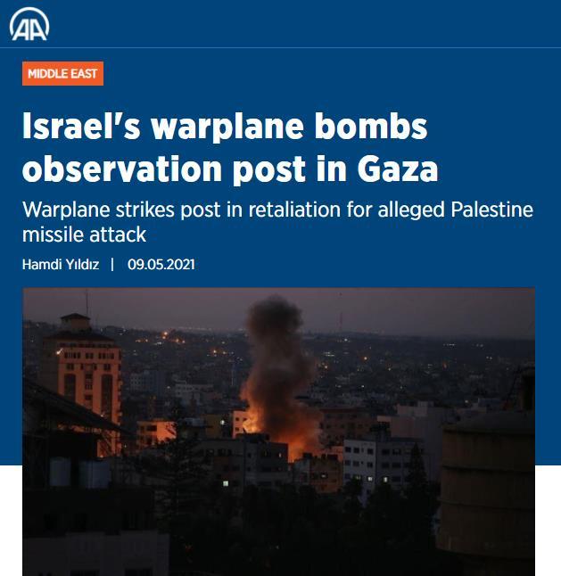外媒:以色列对加沙地带发动空袭,巴勒斯坦尚未发布伤亡报告