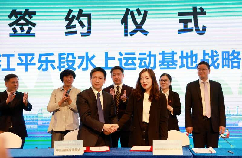 2021中国桂林平乐赛艇大师赛将于6月举办