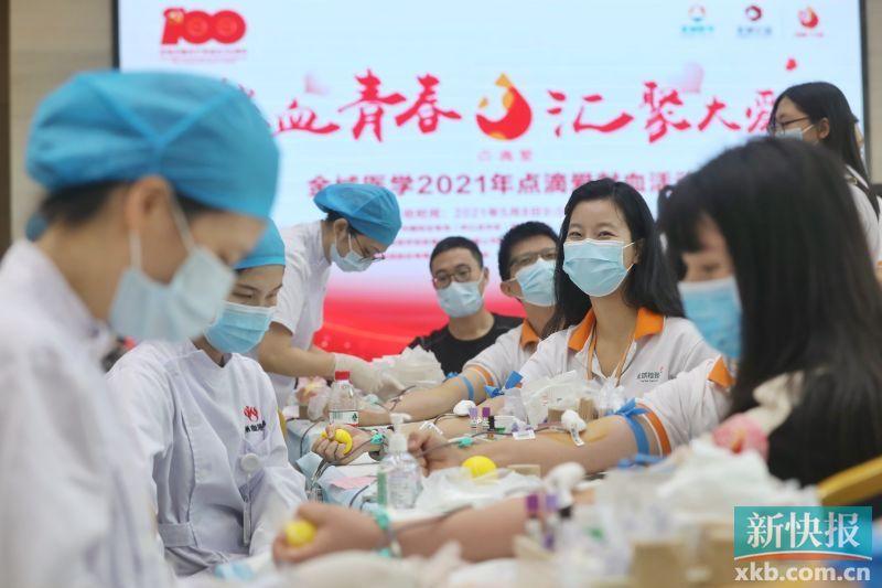 """广州""""健康哨兵""""献血近8万毫升,百名为造血干细胞捐献志愿者"""