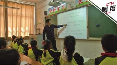 班主任默默资助困难学生 学生家长得知真相十分感谢