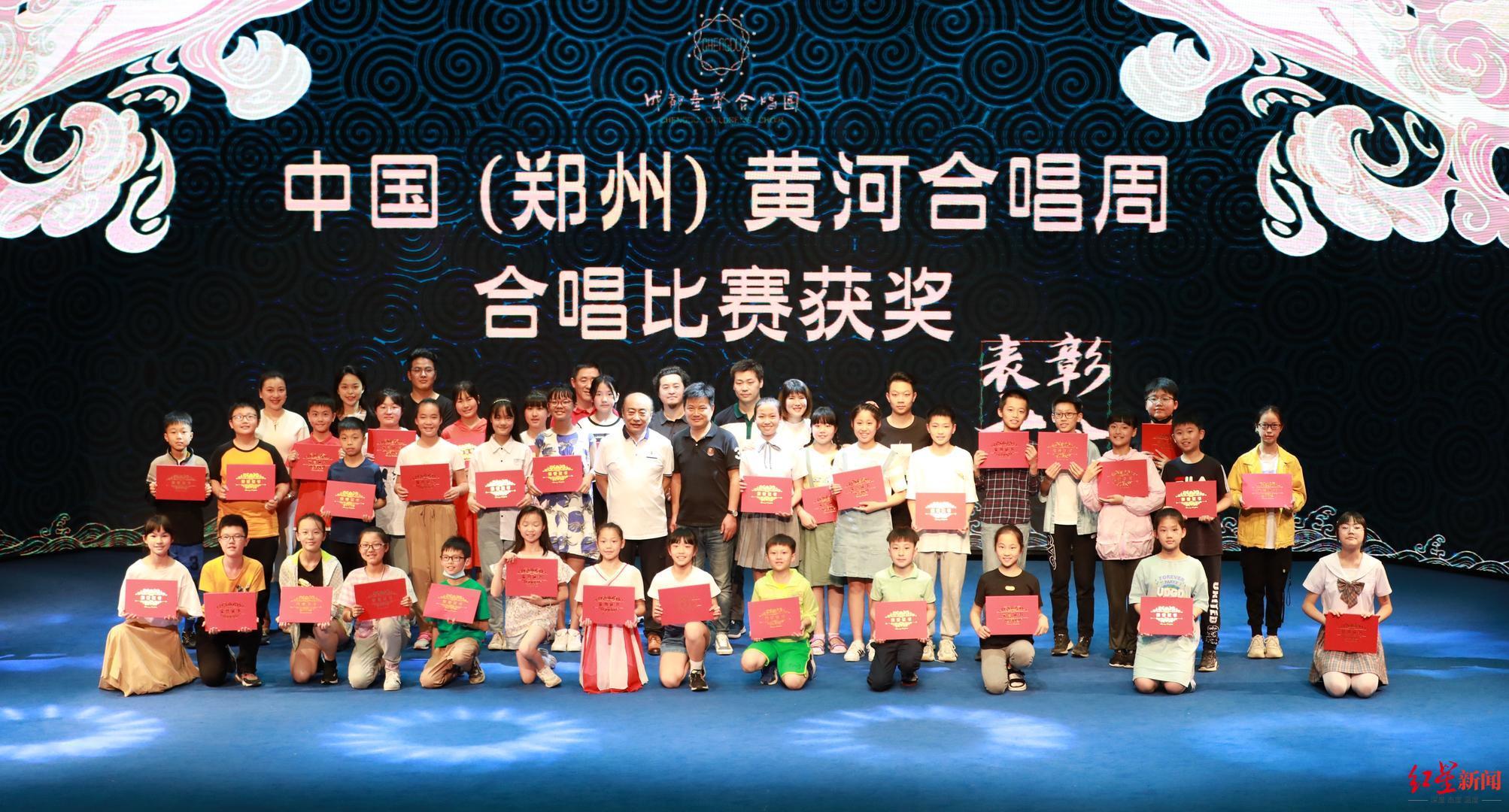 """成都童声合唱团获首届""""中国黄河合唱周""""合唱比赛铜奖等五个奖项"""