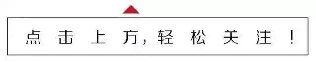 衢州市委新一轮巡察进驻公布举报受理方式