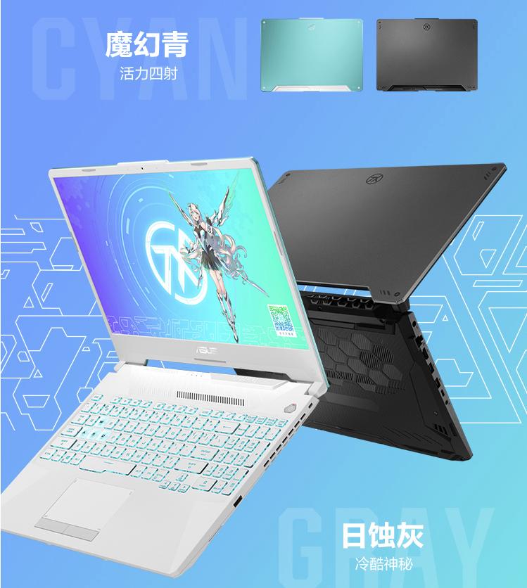 华硕天选 2 酷睿版笔记本预热:搭载雷电接口,RTX 30 系显卡