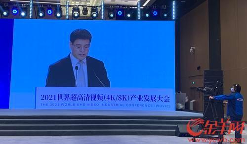 """中国联通总经理陈忠岳:5G超高清将成冬奥会上""""新科技名片"""""""