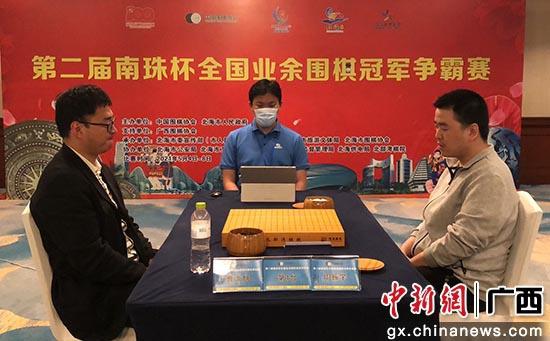 江苏棋手称霸南珠杯全国业余围棋冠军争霸赛