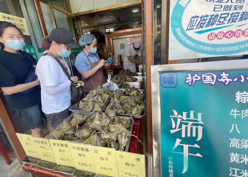 宫保鸡丁粽子半天卖光!臭豆腐、小龙虾……新口味粽子你尝吗图片