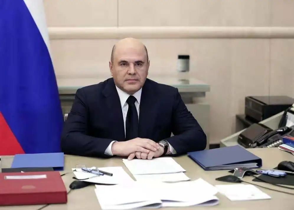 俄总理签令终止,反制来了!图片