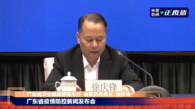 荔湾警方惩处2名违反疫情防控政府决定、命令的人员