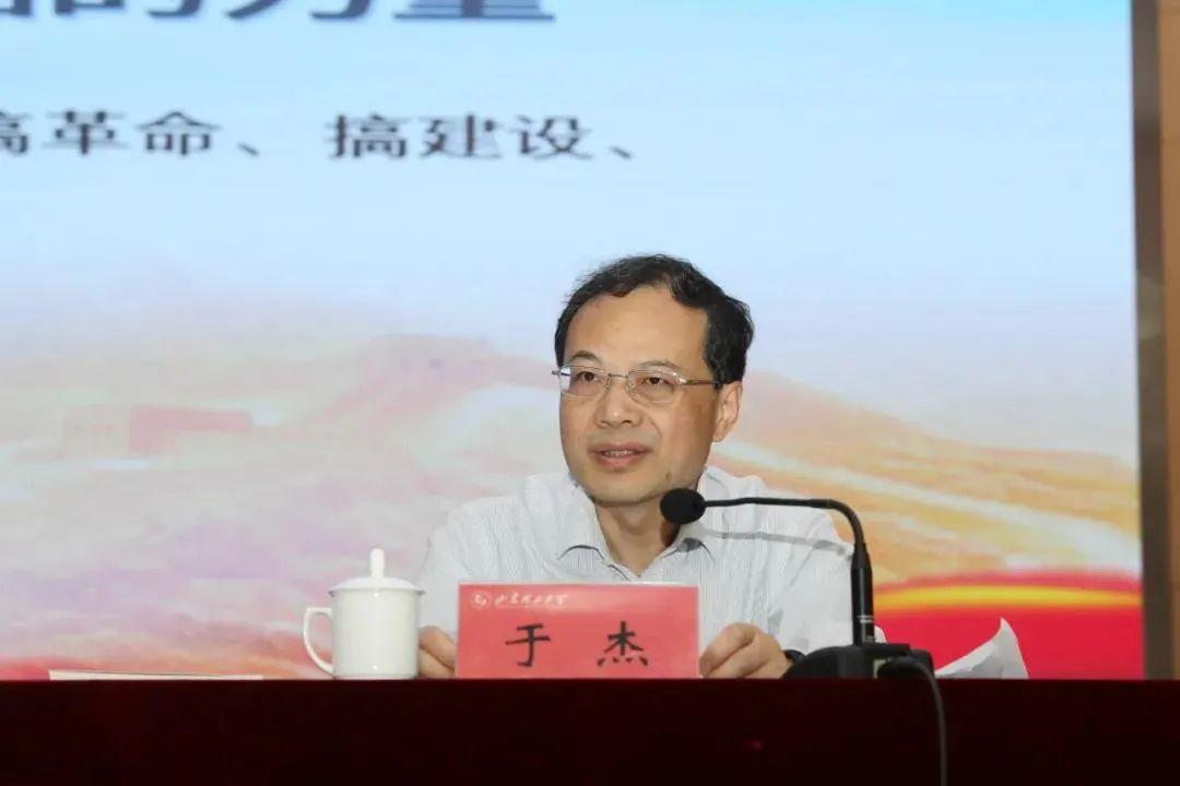 卸任山东省委常委、另有任用的于杰 有新职图片
