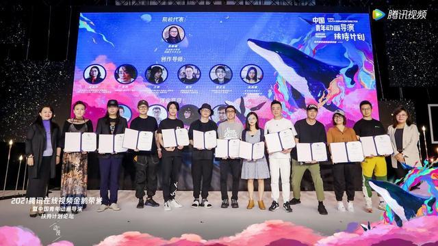 青年国漫导演成关注焦点 从金鹅奖看国漫创作人才培育 原创专区-第1张