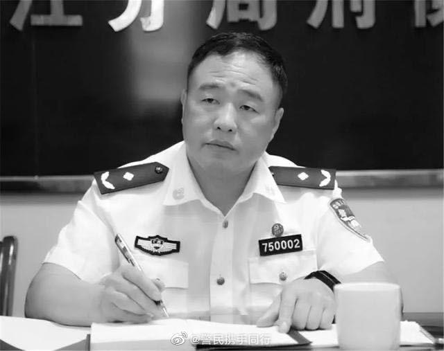 """""""任长霞式公安局长""""广西梧州公安局局长匡伯彪逝世图片"""