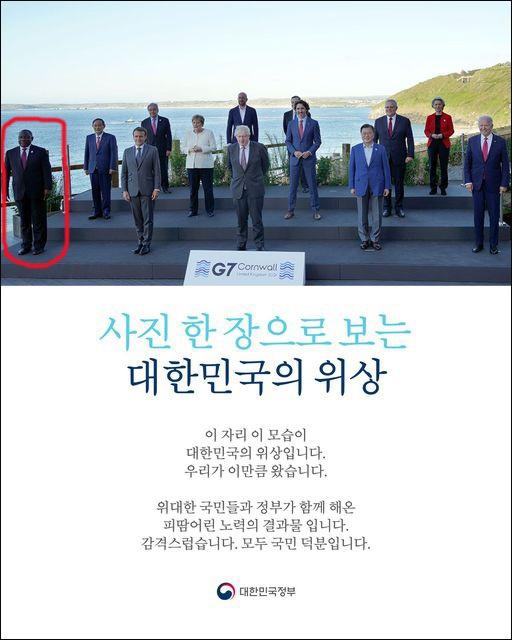 《【沐鸣2平台代理奖金】一张照片看出韩国国际地位?韩国政府翻车》